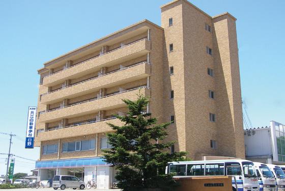 共立自動車学校・日野 合宿免許