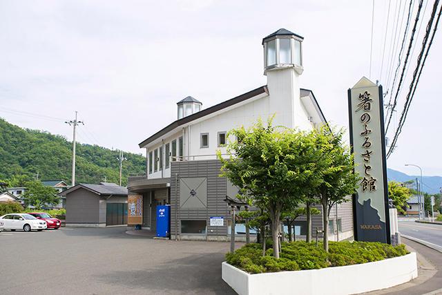 合宿免許 福井 小浜自動車学校