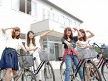 自転車 無料 貸出 レンタサイクル