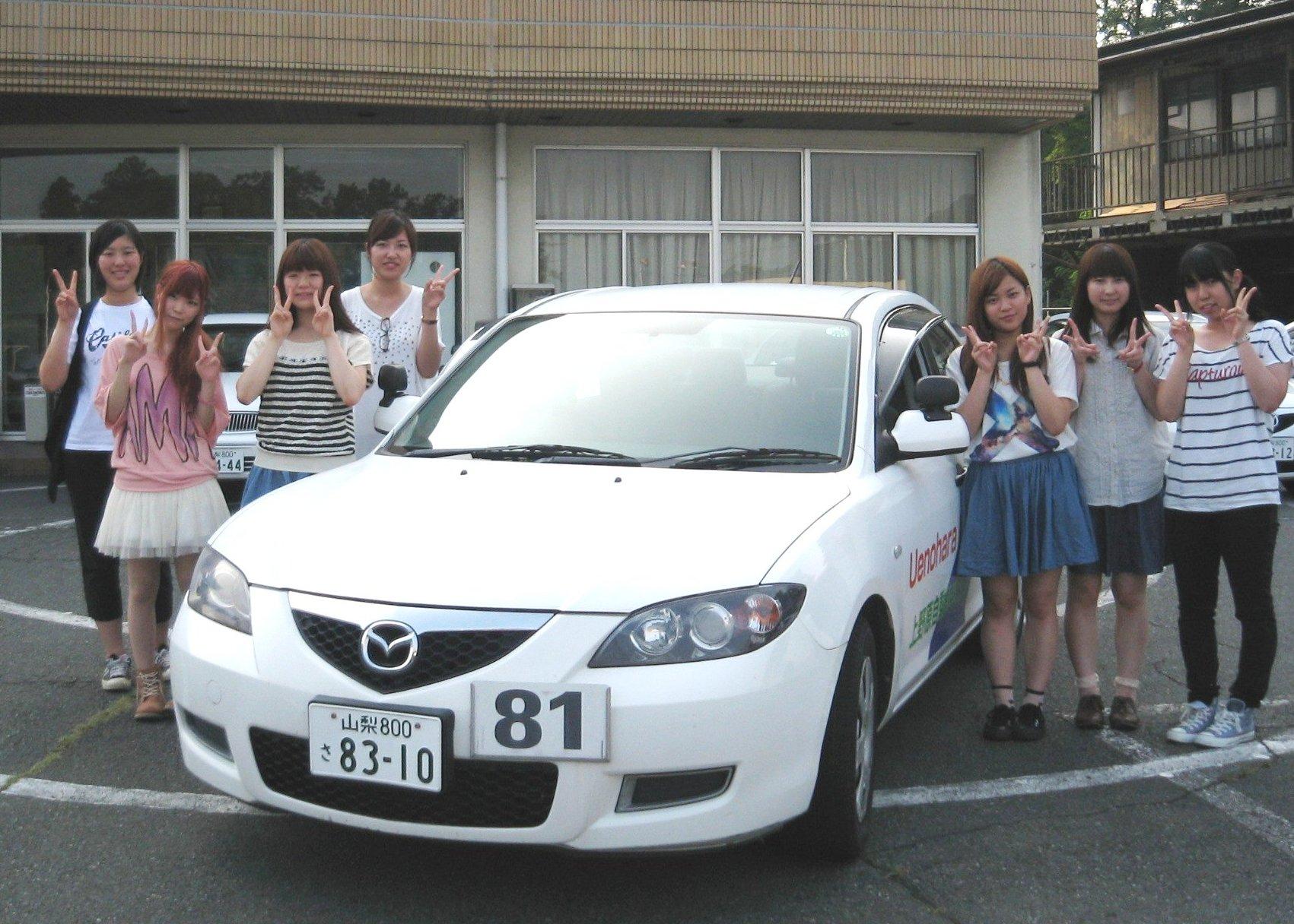 上野原自動車興趣所 合宿免許 山梨