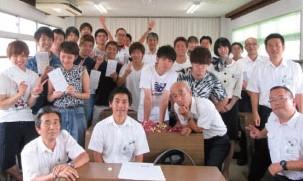 合宿免許 共立自動車学校・大野